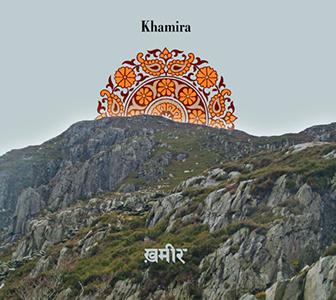 Khamira